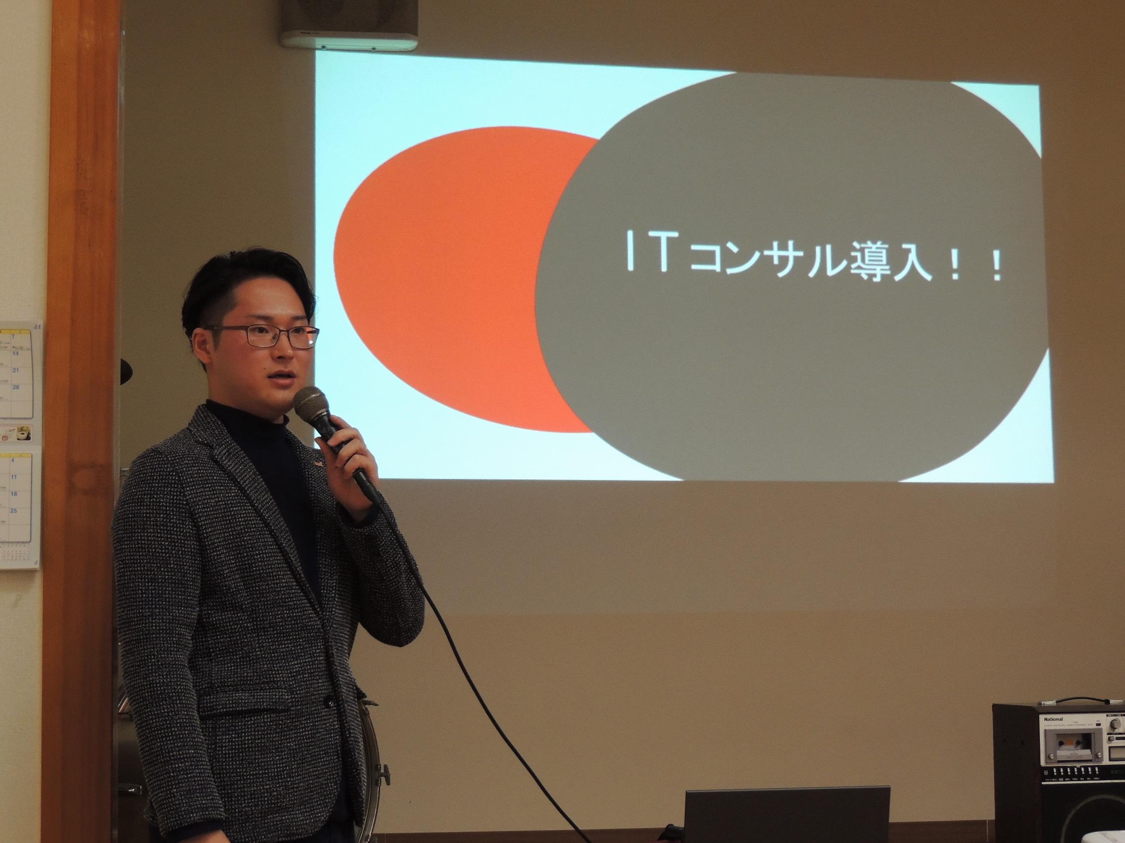 ゼロイチ(新企画・新事業プレゼンテーション大会)
