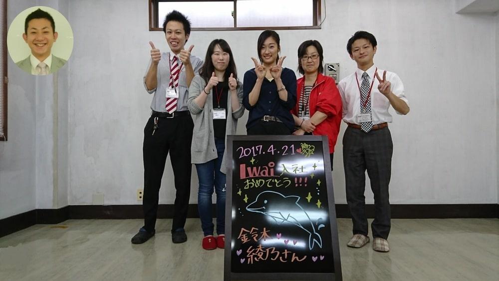 川崎の桜は三度咲く!!!