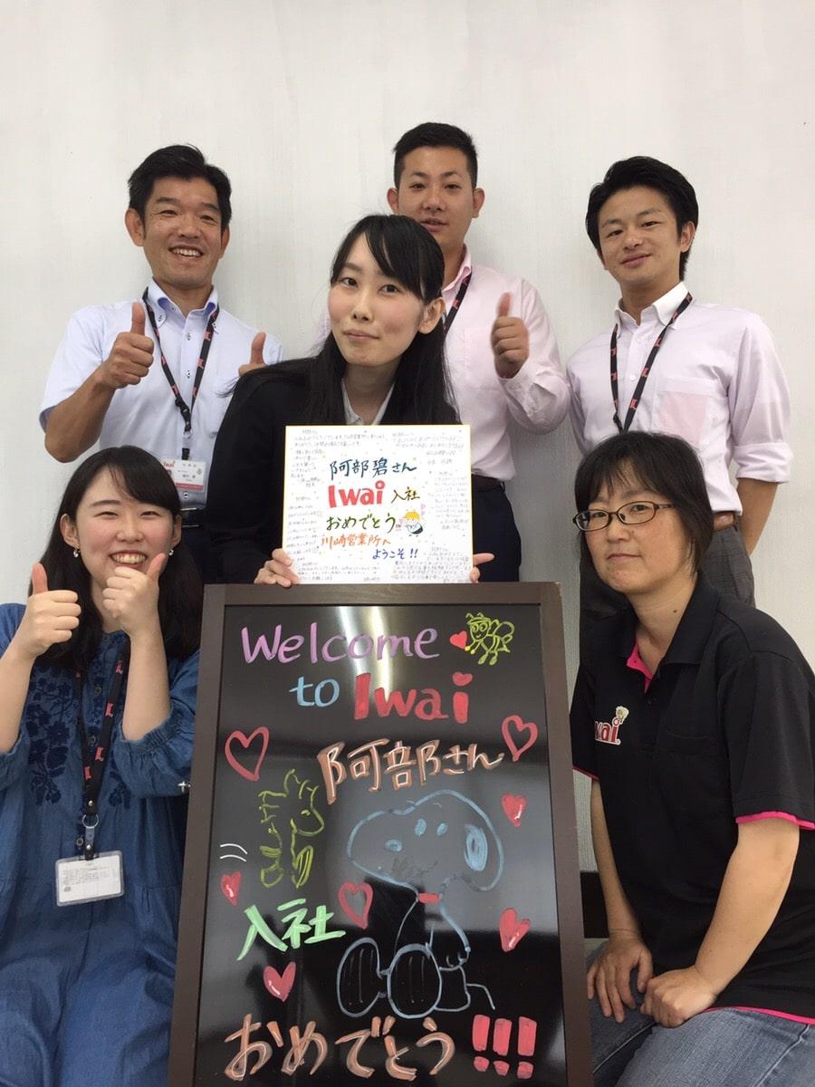 川崎営業所の新メンバーをご紹介します!!