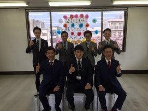 【入社式】川崎営業所!!