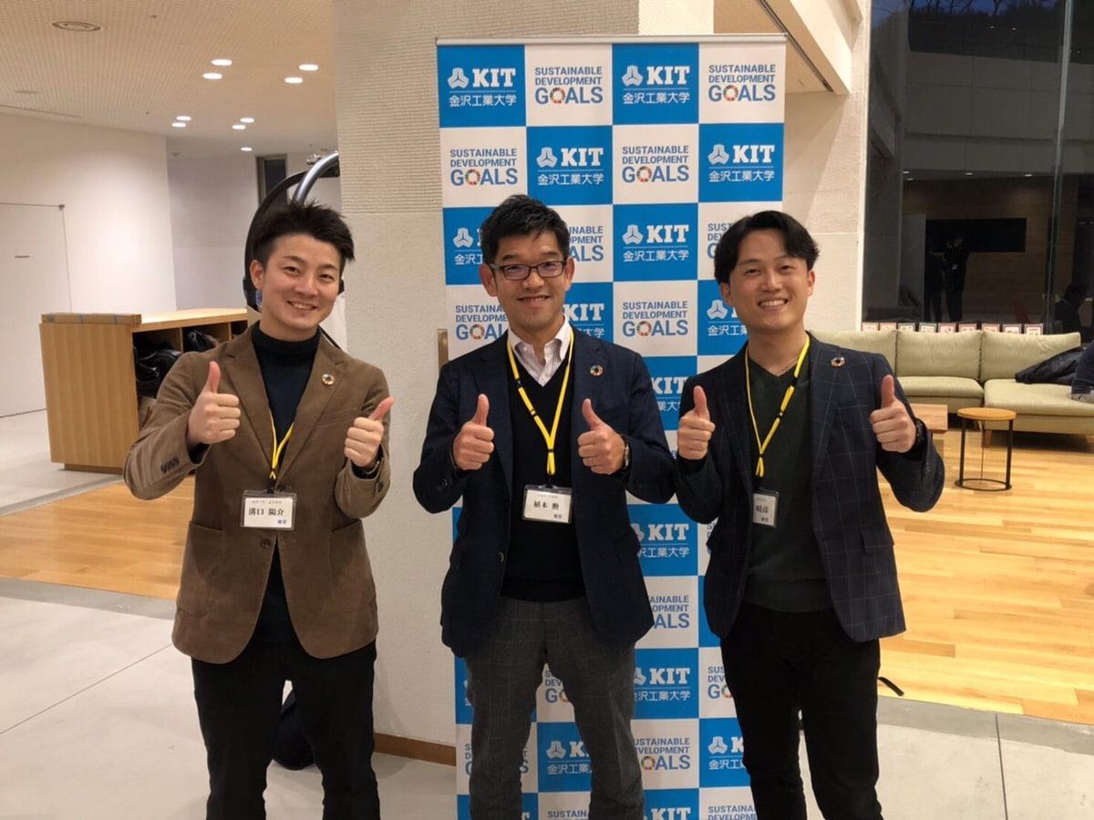 SDGsビジネススクール Start!!