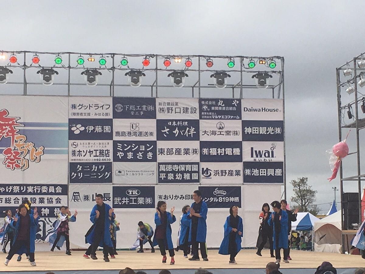 10回 かみす舞っちゃげ祭り2019