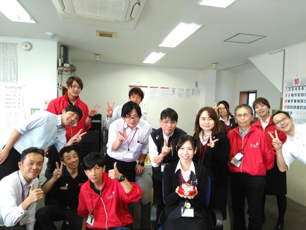 1営業部 2課島田さん誕生日