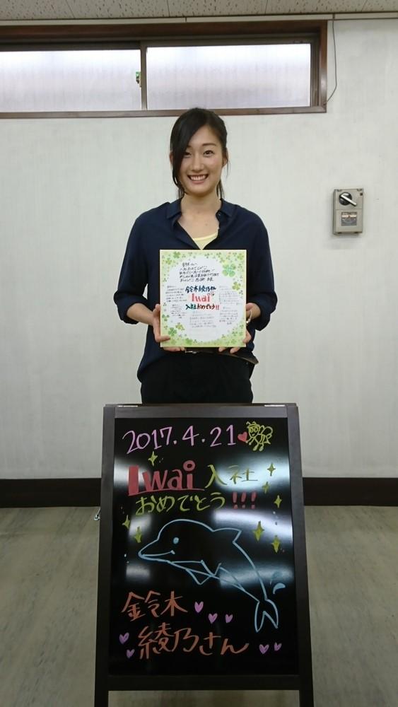 鈴木さんピン3