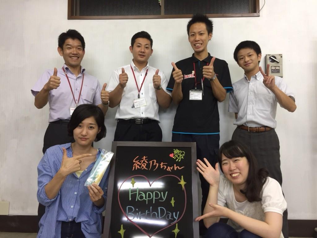 鈴木誕生日
