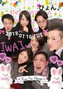 IMG_5090 (1)
