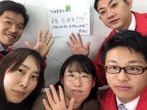 川崎 5周年