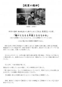 Photo_19-03-27-17-14-22.584